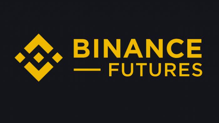 Binance futures nedir